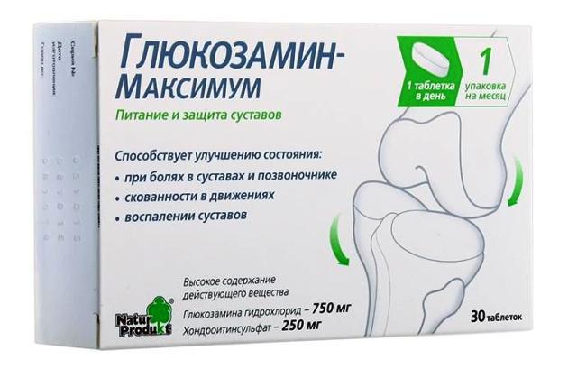 гдюкозамин - таблетки для суставов