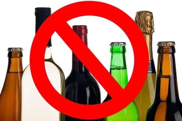 запрет алкоголя при подагре