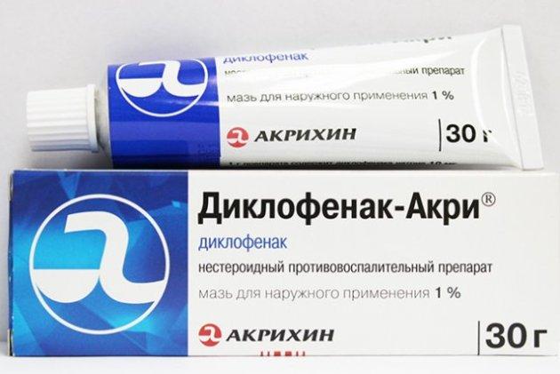 лечение эпикондилита мазью диклофенак