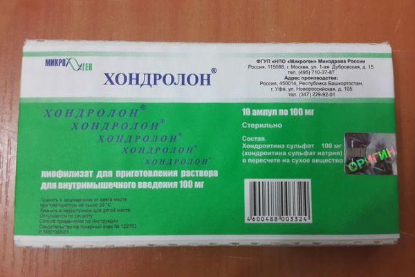 хондролон - аналог хондроксида