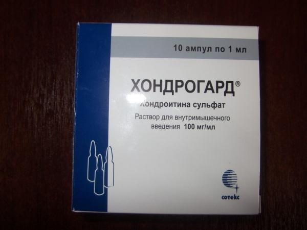 хондрогард - аналог хондроксида