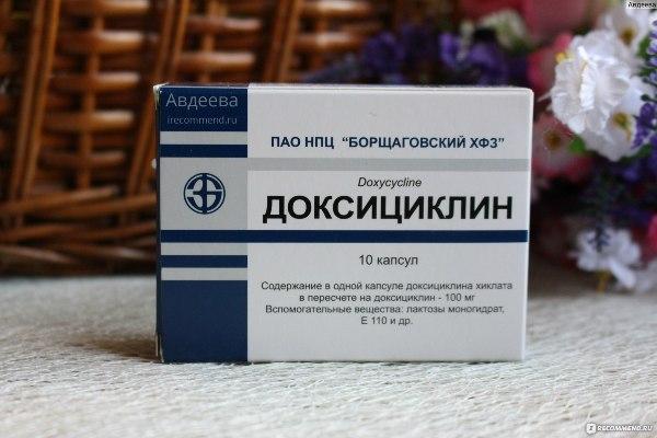 антибиотик при артрите доксициклин