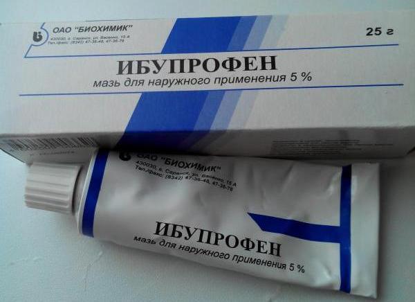 мазь при подагре ибупрофен
