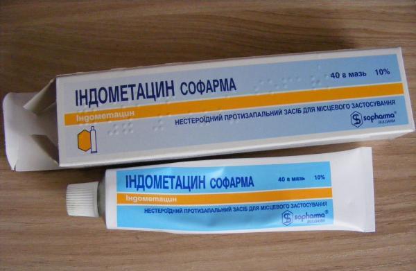 индометациновая мазь при подагре