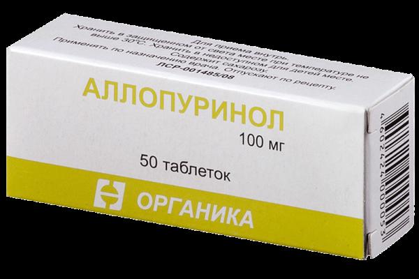 лекарство при подагре аллопуринол