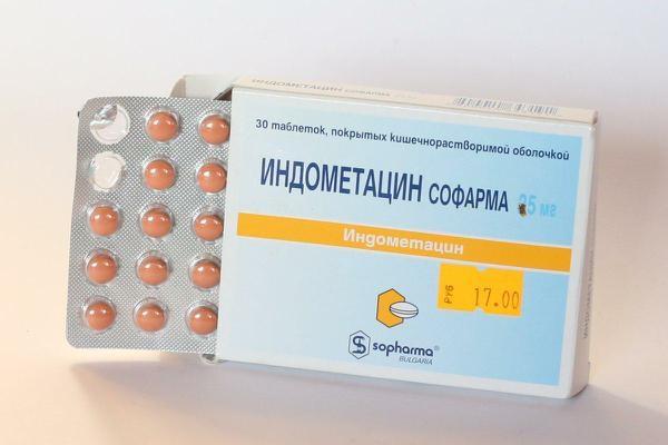 лекарство при подагре индометацин