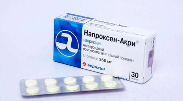 лекарство при подагре напроксен