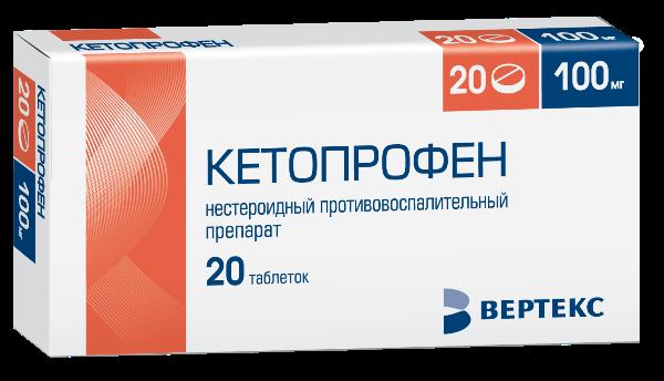 кетопрофен назначают при болезни бехтерева у женщин